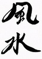 Feng shui znamená voda a vítr