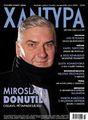 Xantypa 3/2006