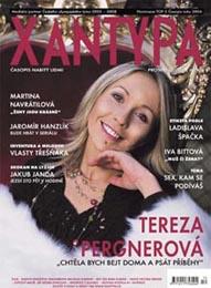 Xantypa 12/05