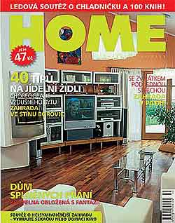 Home 8/2005