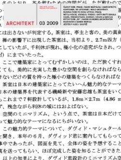 ARCHITEKT 03 2009
