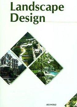 Landscape Design - Residence