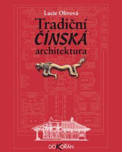 Tradiční čínská architektura