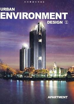 Urban Environment Design 1: Apartment