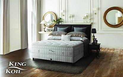 Dokonalý spánek? Dopřejte si jej s Royal Comfort!