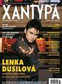 Xantypa 1/2006