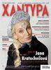 Xantypa 6/2006