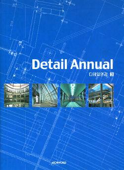 Detail Annual 3