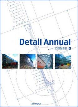 Detail Annual 4