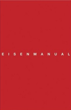 Eisenmanual
