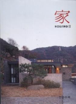Housing II. Project Type