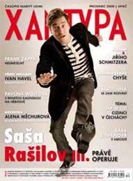 Xantypa 12/2008
