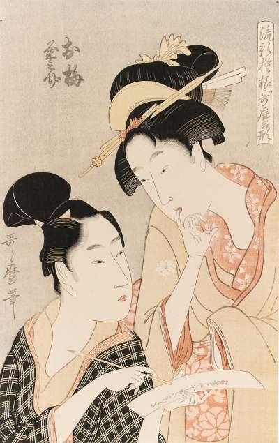 https://cdn.bydleni.com/rimport/img/2012_06/thumb_gejsa_samuraj.jpg